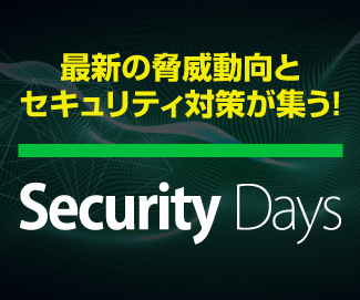 Security Days Fall 2019